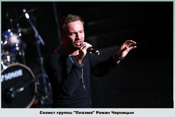 Роман Черницын на сцене