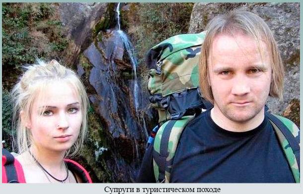 Супруги в туристическом походе