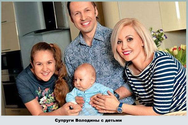Семья Володиных