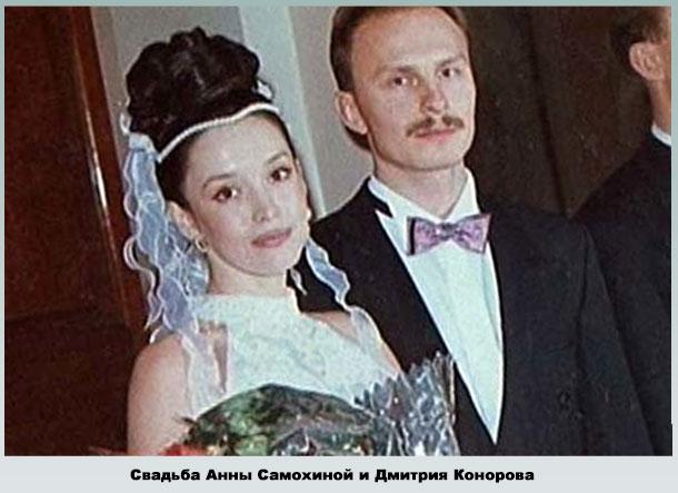 Фото из свадебного альбома второго брака