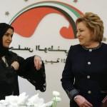 В Абу-Даби на форуме женщин-спикеров