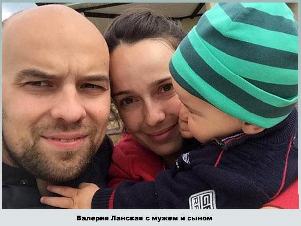 Семья Валерии Ланской