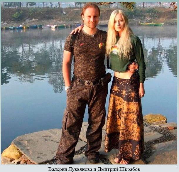 Валерия Лукьянова и Дмитрий Шкрабов