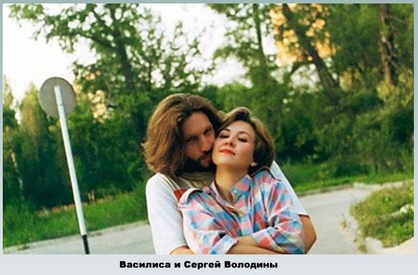 Супруги в молодости
