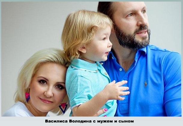 Василиса и Сергей с сыном Вячеславом