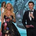 Ведущая конкурса Мисс Россия 2017