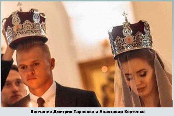 Новая жена Дмитрия Тарасова