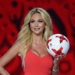 Виктория Лопырева с мячом