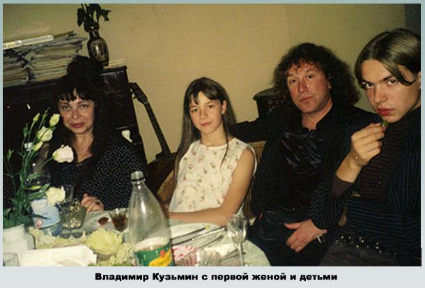 Первый брак известного певца