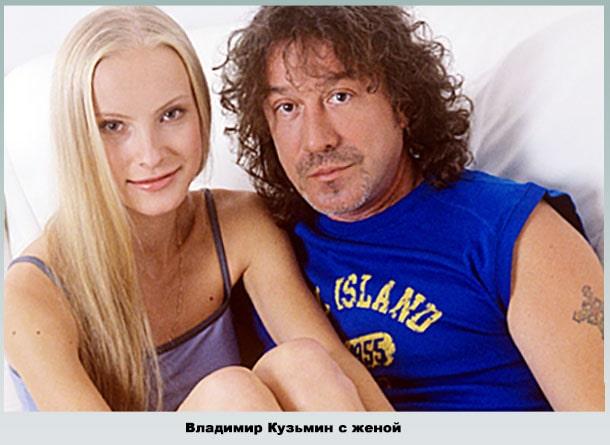 Домашнее фото Владимира и Кати