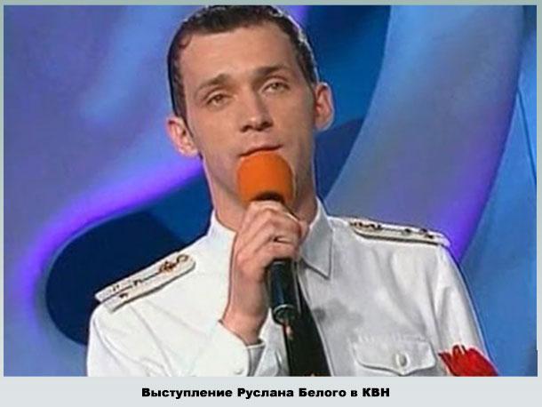 Капитан воронежской команды КВН «Седьмое небо»
