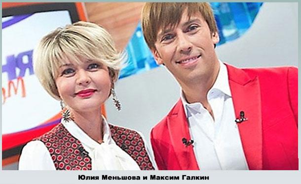 Ведущие ток-шоу на «Первом канале»