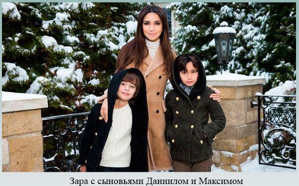 Зара с сыновьями Даниилом и Максимом