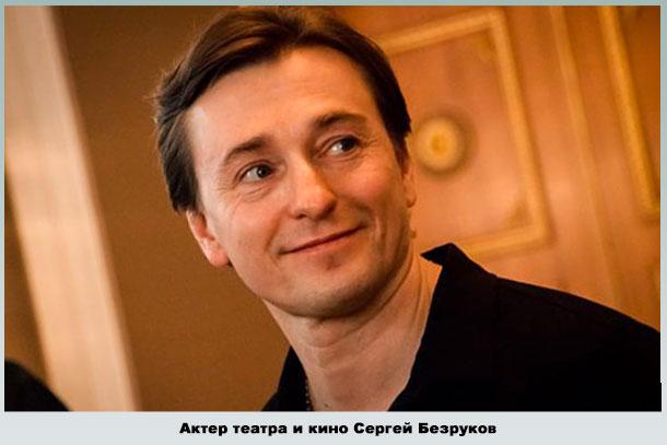 Народный артист РФ