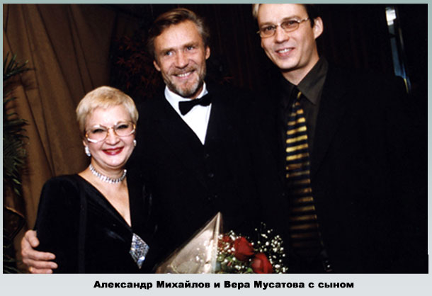 Александр михайлов и его семья thumbnail