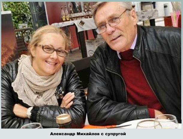 Михайлов и Оксана Васильева