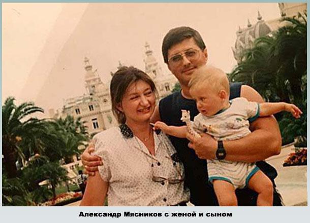 Супруги с сыном