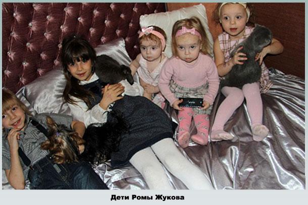 Четыре дочки и сын