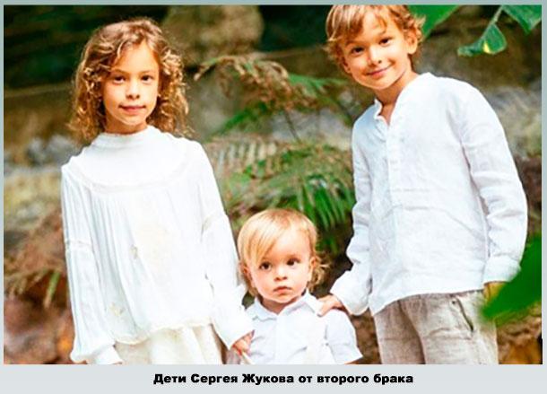 Трое детей Сергея и Регины