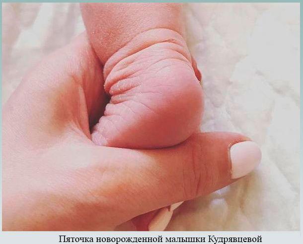 Пяточка новорожденной малышки Кудрявцевой