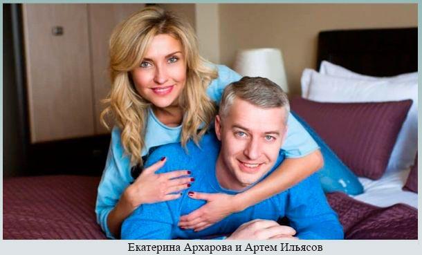 Екатерина Архарова и Артем Ильясов