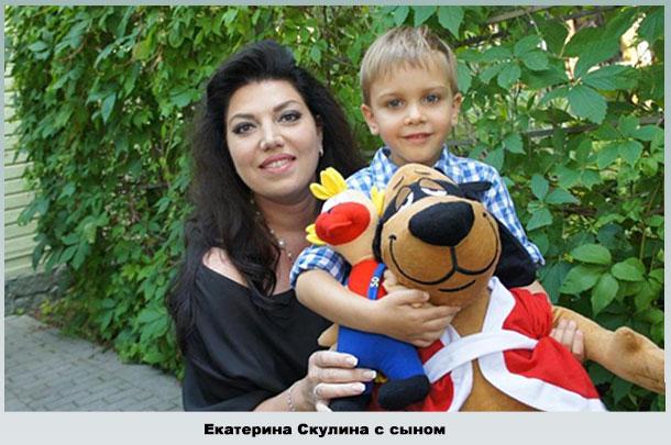 Единственный сын Екатерины - Олег
