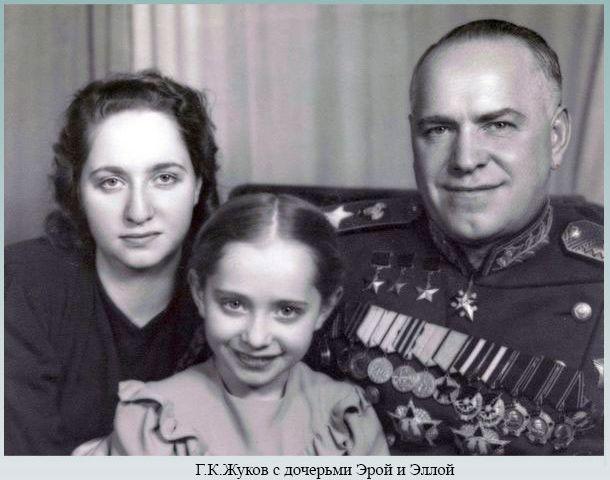 с дочерьми Эрой и Эллой