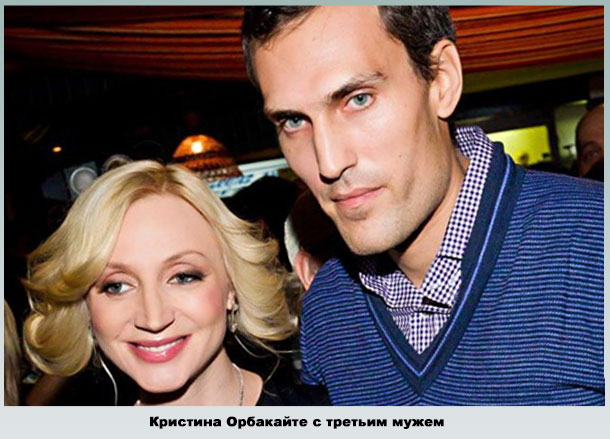 Михаил Земцов и Кристина