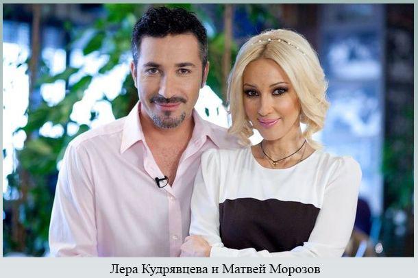 Лера Кудрявцева и Матвей Морозов