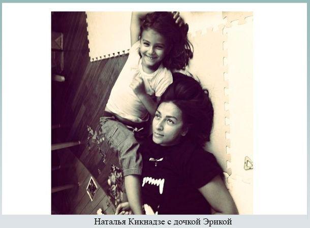 Наталья Кикнадзе вместе с дочкой Эрикой