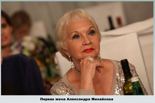 Вера Мусатова