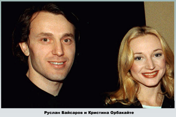 Второй муж Кристины Орбакайте