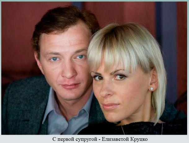 С первой супругой - Елизаветой Круцко