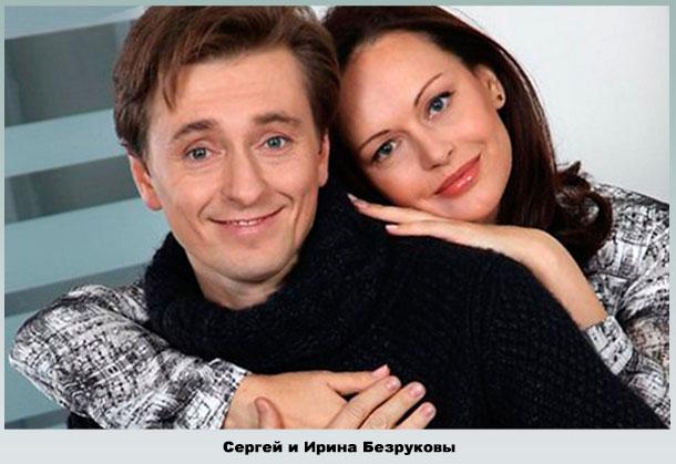 Сергей с первой женой