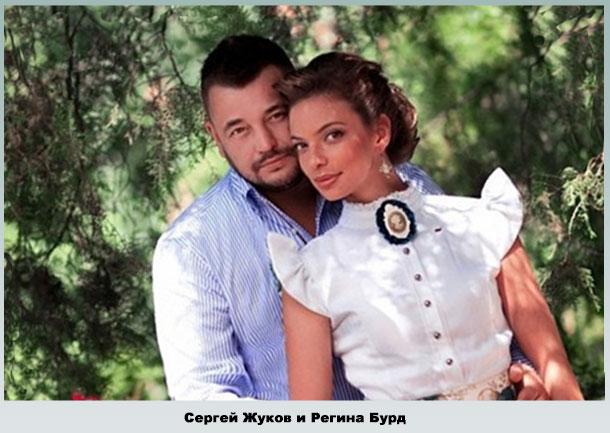 Певец с женой