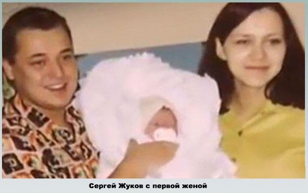 Жуков и Елена Добындо