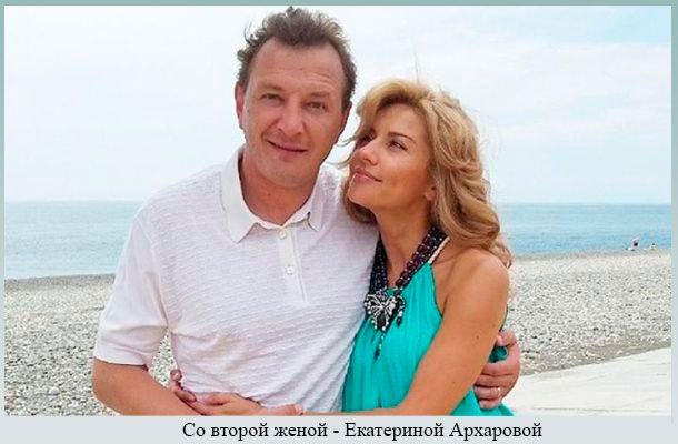 Со второй женой - Екатериной Архаровой