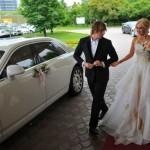 Свадьба Кудрявцевой и Макарова