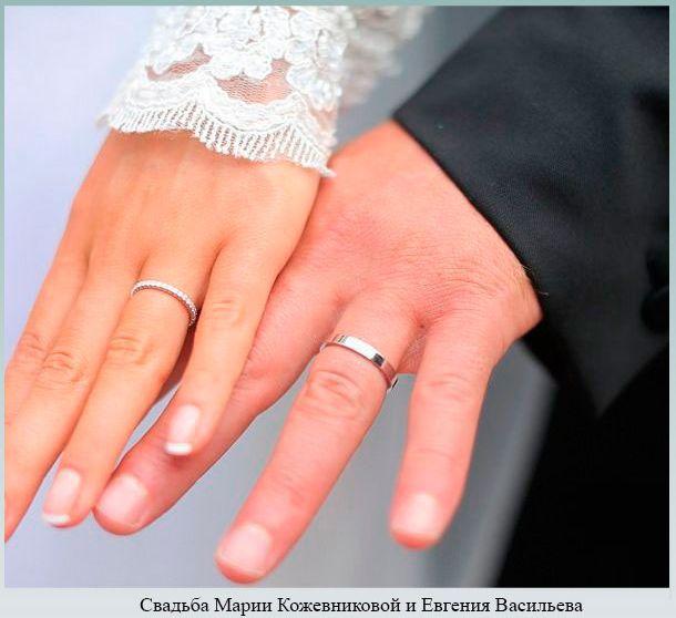 Свадьба Марии и Евгения