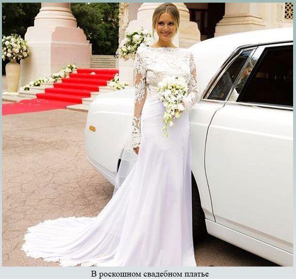 В роскошном свадебном платье