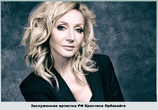 Талантливая певица и актриса