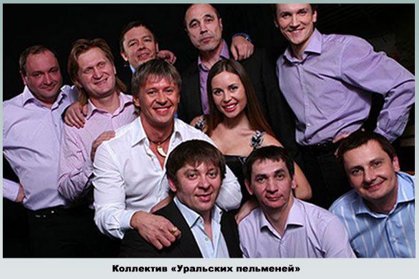 Вячеслав с коллегами