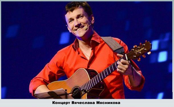 Вячеслав играет на гитаре