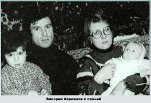 Супруги Харламовы с детьми
