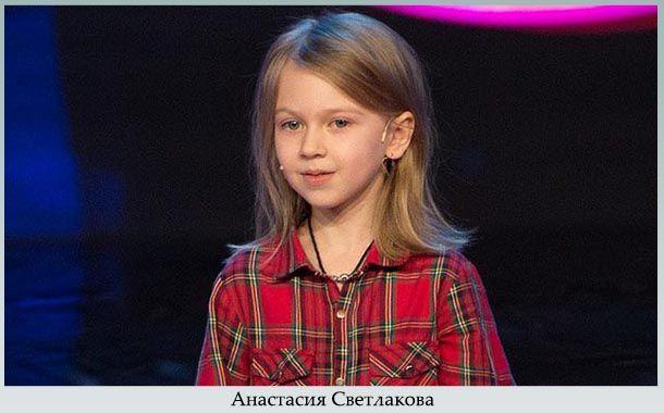 Анастасия Светлакова