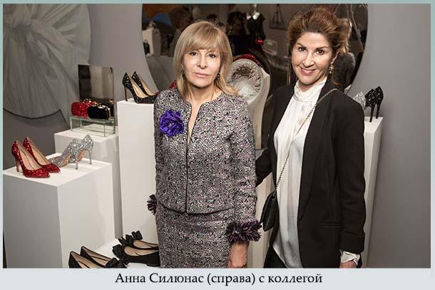 Анна Силюнас с коллегой