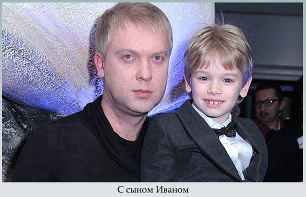 С сыном Иваном