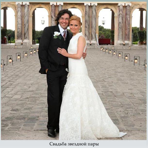 Свадьба звездной пары