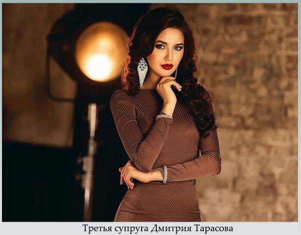 Третья супруга Дмитрия Тарасова