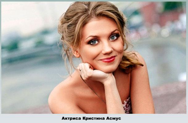 Вторая жена Гарика Харламова